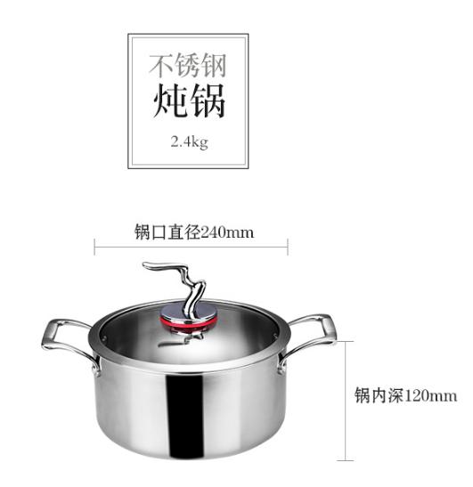 春田科技316不锈钢炖锅 黑科技能量锅