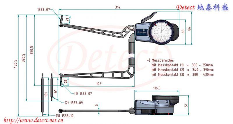 德国KROEPLIN进口比较法指针内径卡规H4M300内部比较测量卡钳