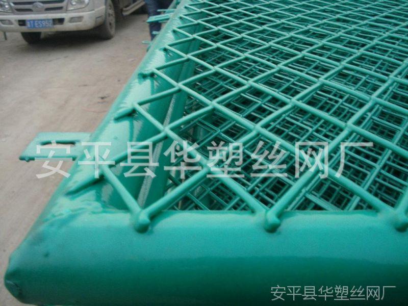 【现货供应】框架钢板网围栏、涂塑围栏、框架围栏、华塑围栏