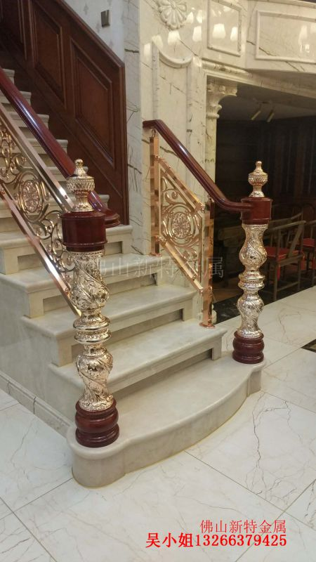 铝艺楼梯铝雕花护栏 你会一眼就喜欢上它吗