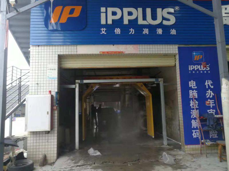 自动洗车机的价格上海北京天津福建广东四川湖北安徽湖南
