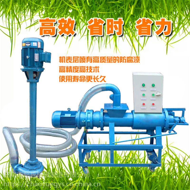 超越机械污水处理干湿分离机养殖场猪牛粪便处理干湿分离机