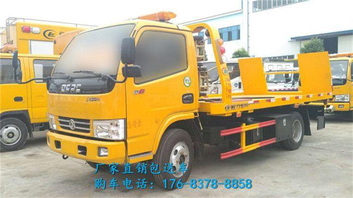 http://himg.china.cn/0/5_848_1256545_700_392.jpg