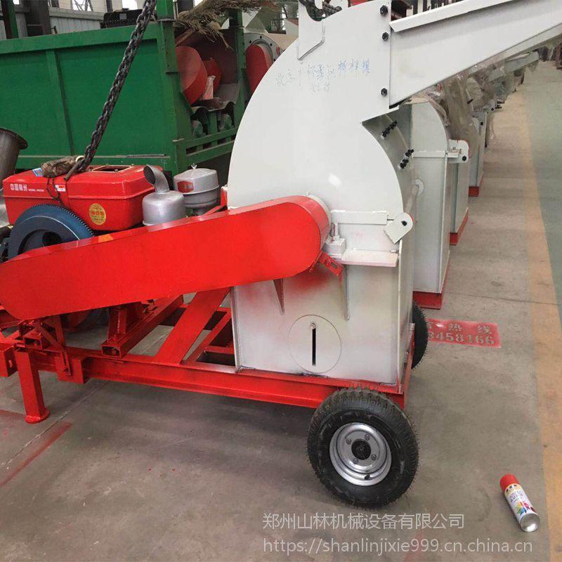 供应1500型双进料口木材粉碎机