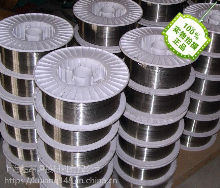 上海水泥厂ZD3辊压机专用耐磨焊丝 堆焊焊丝