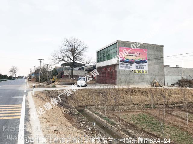 伞兵钩刺囹�a_亿达广告分析延安墙体广告潼关乡镇标语趋势大猜想