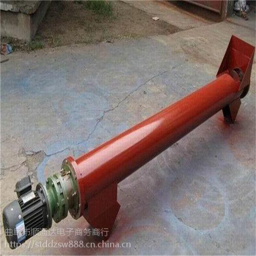 本溪深圳螺旋输送机制造商 厂家推荐新款螺旋提升机