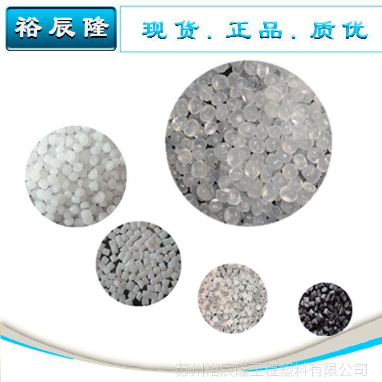 PP/台湾台化/K8003 抗静电 高抗冲 通用级 食品级 薄壁制品 注塑