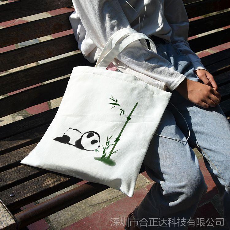 古风水墨熊猫帆布袋DIY定制女单肩包手提杂物袋学生便携折叠布包