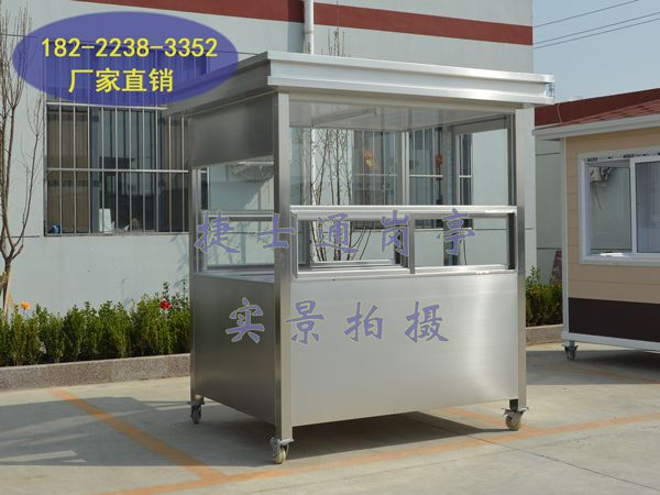 河南郑州、洛阳、许昌保安值班门卫室岗亭销售