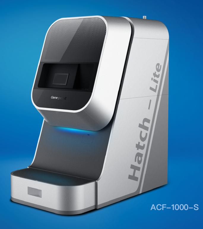 基点生物 Hatch-Lite 生物样本自动化存储系统