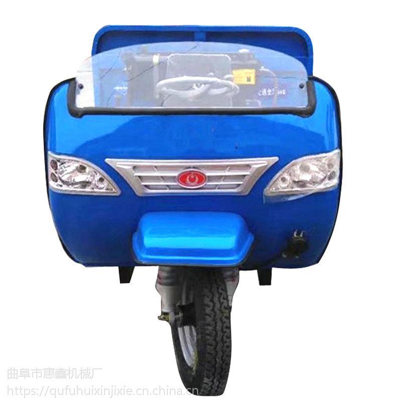 带驾驶室的运输三马子 优质水平自卸式三轮车 农村上下坡方便的工程三轮车