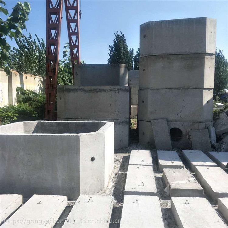 现货组合式混凝土水泥化粪池 混凝土成品化粪池