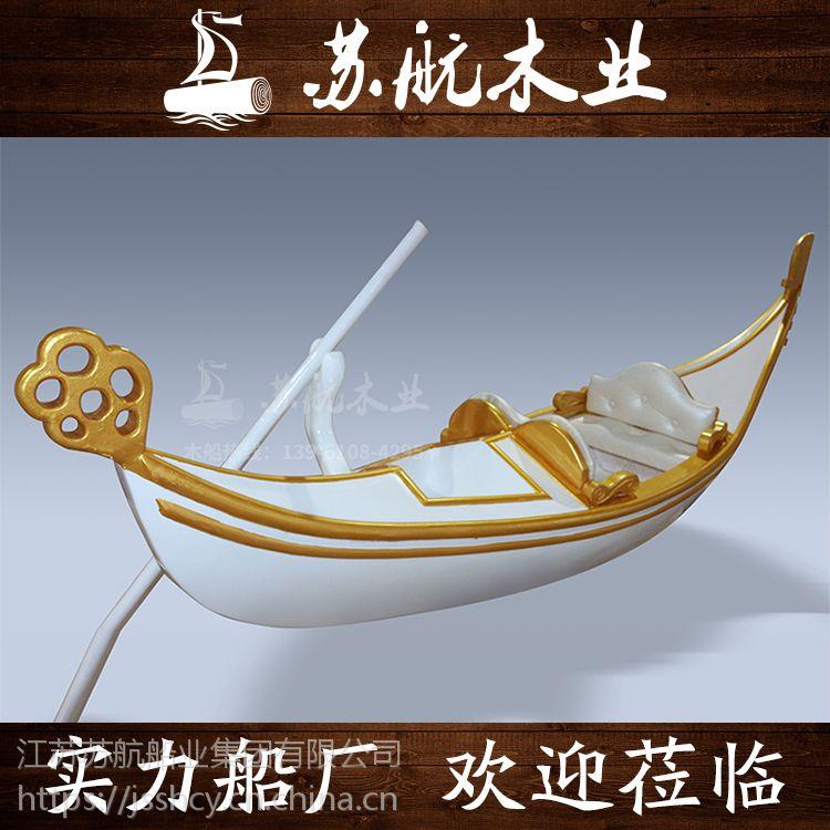 订做刚朵拉制造工厂 刚朵拉趣味装饰小船 欧式风格小船