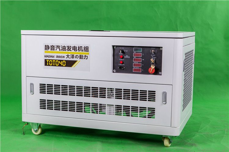40KW静音汽油发电机上市