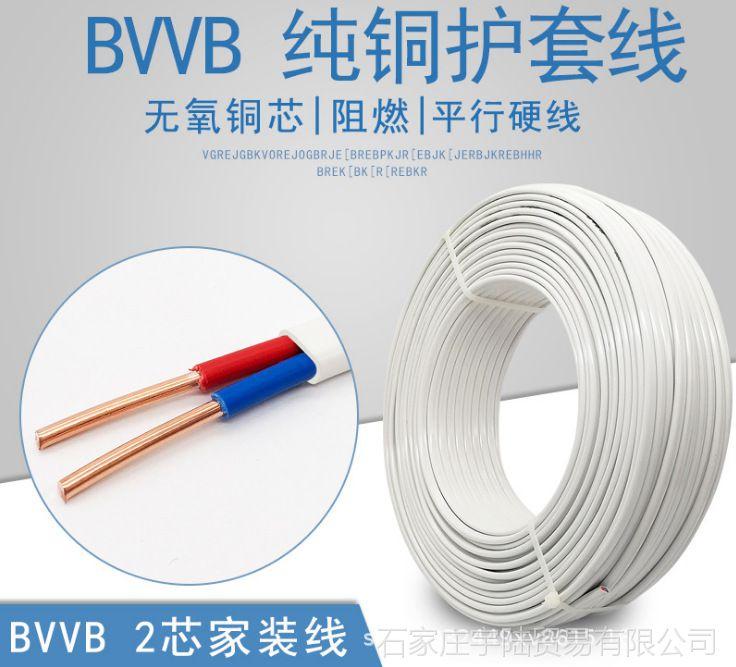 TVVBPG电梯电缆ZRYFVP天联耐温屏蔽电缆用途