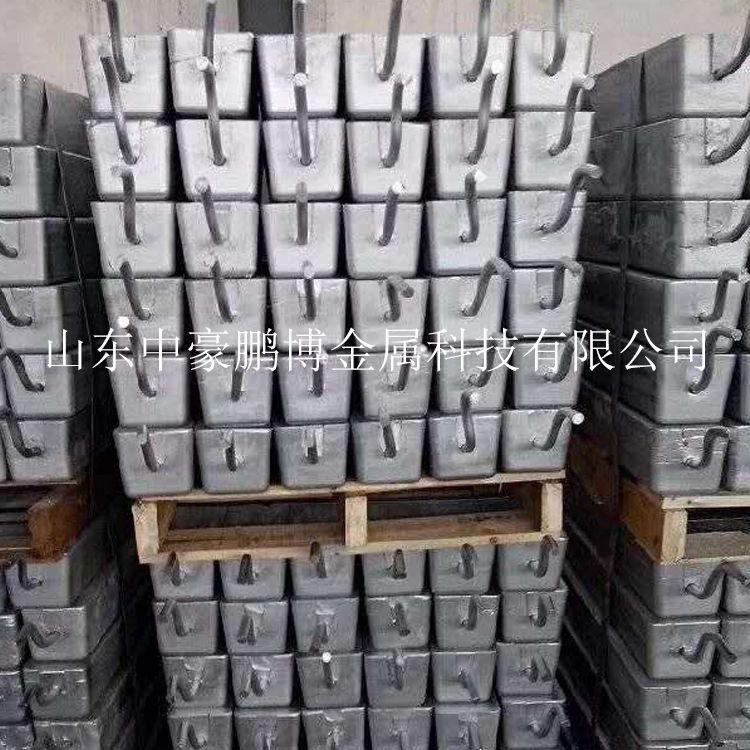 山东专业生产船舶用牺牲阳极锌块  锌合金牺牲阳极 规格齐全