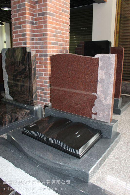 陵园书本样式墓碑 中国黑花岗岩雕刻 艺术石碑设计定制