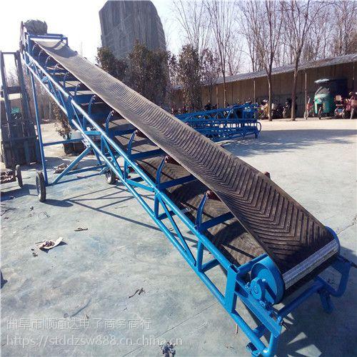 槽型加料皮带机 滚筒式可升降加挡板散料装车皮带输送机内江