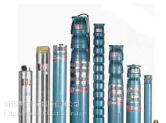 孝义潜水电泵 深井自吸水泵不锈钢深井增压加压抽水泵强烈推荐