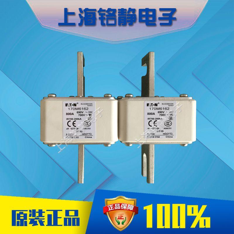 上海铭静电子可控硅 二极管 整流桥 igbt 晶闸管 熔断器