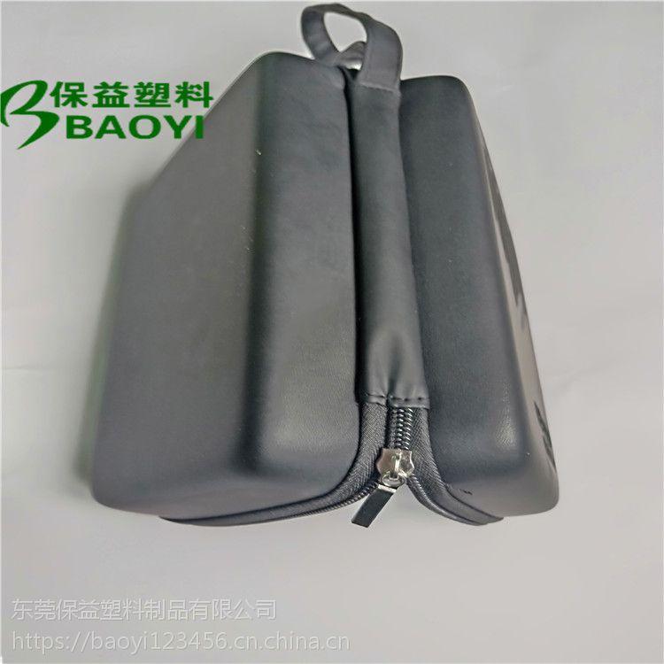 厂家定制EVA盒子箱包 EVA贴布复合冷热压一次成型加工