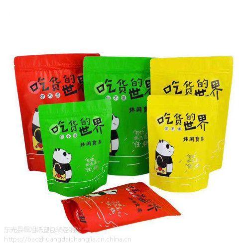干果自立包装袋厂家A宣汉县干果自立包装袋厂家A干果自立包装袋厂家促销