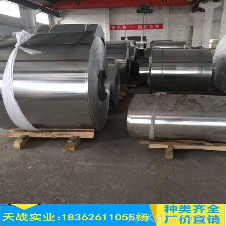 供应各大钢厂DC06冷轧卷板 DC06超深冲用冷轧板 DC04冷轧钢