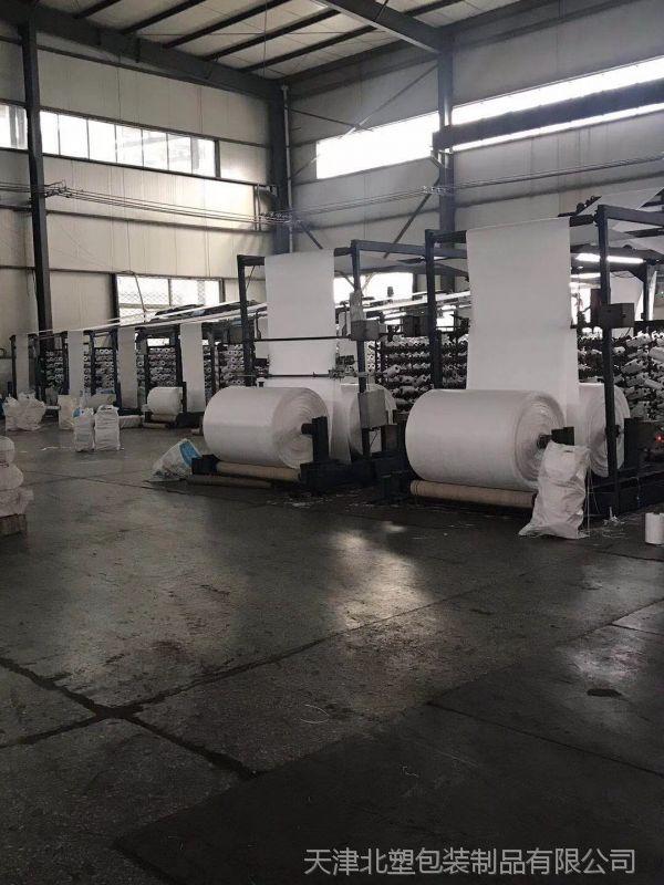 厂家直销专业定制 1.2-2吨 全新吨袋 集装袋水泥袋 100.100.110