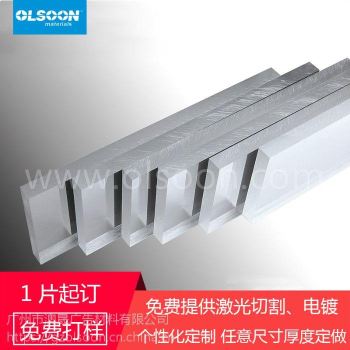 厂家热销有机玻璃板材 3d亚克力镜面墙贴 高清塑料镜面板切割加工