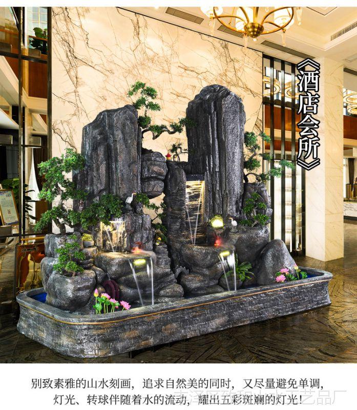 大型室内户外假山流水喷泉入户花园庭院露台山水景观盆景瀑布图片