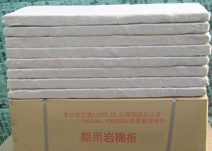 墙体保温高密度岩棉板生产商 岩棉板VJ32