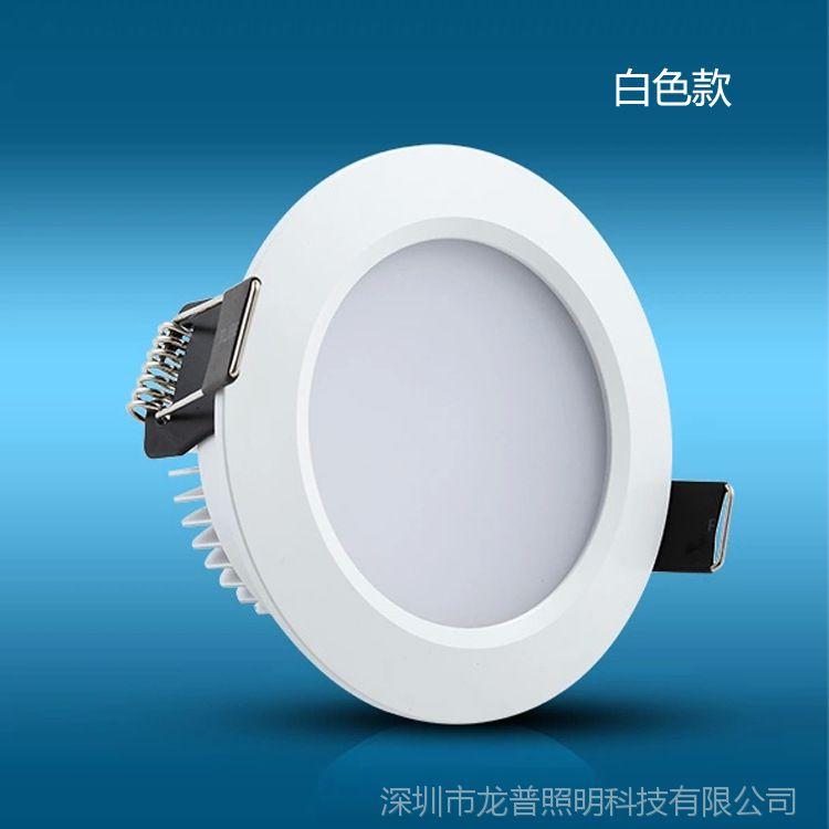 LED防雾筒灯2寸2.5寸3寸3.5寸4寸5寸3W5W7W9W12W白色高光银砂银色