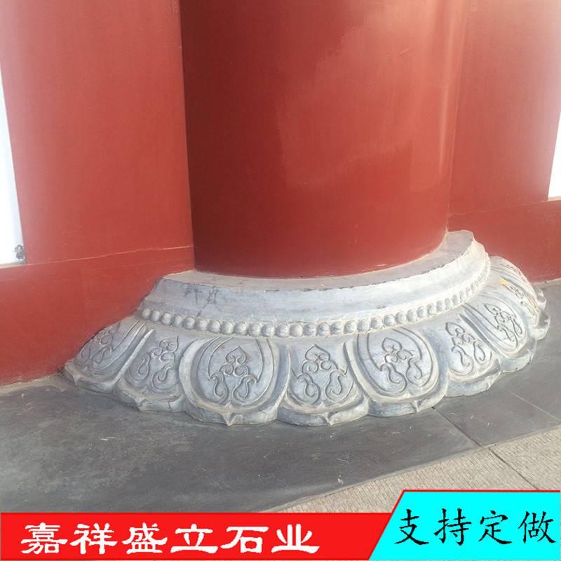厂家定做大理石柱墩石 做旧柱墩  石柱墩石价格  仿古柱脚石