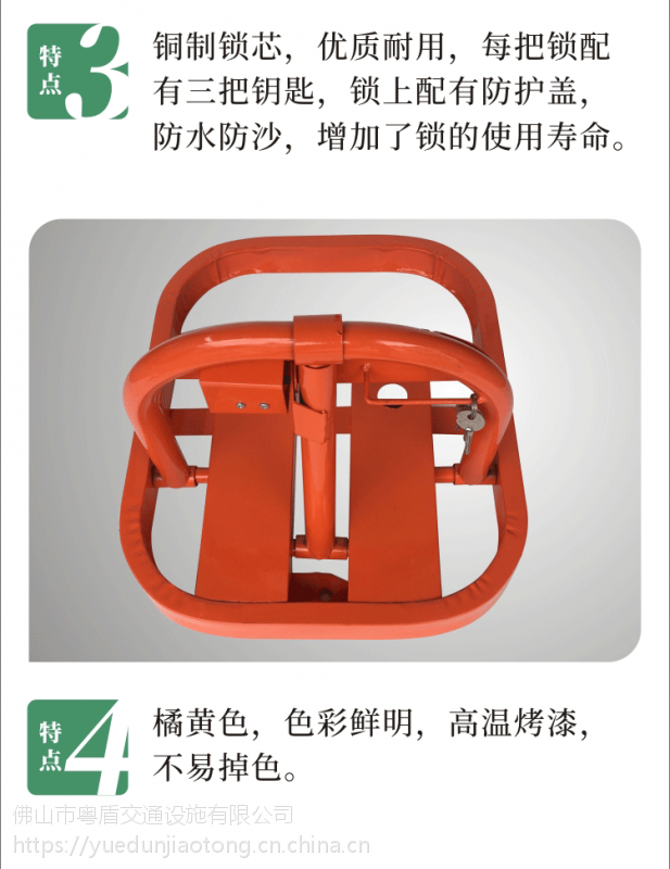 佛山厂家直销 粤盾交通O型手动车位锁防压车位锁占位停车设备汽车地锁(图5)