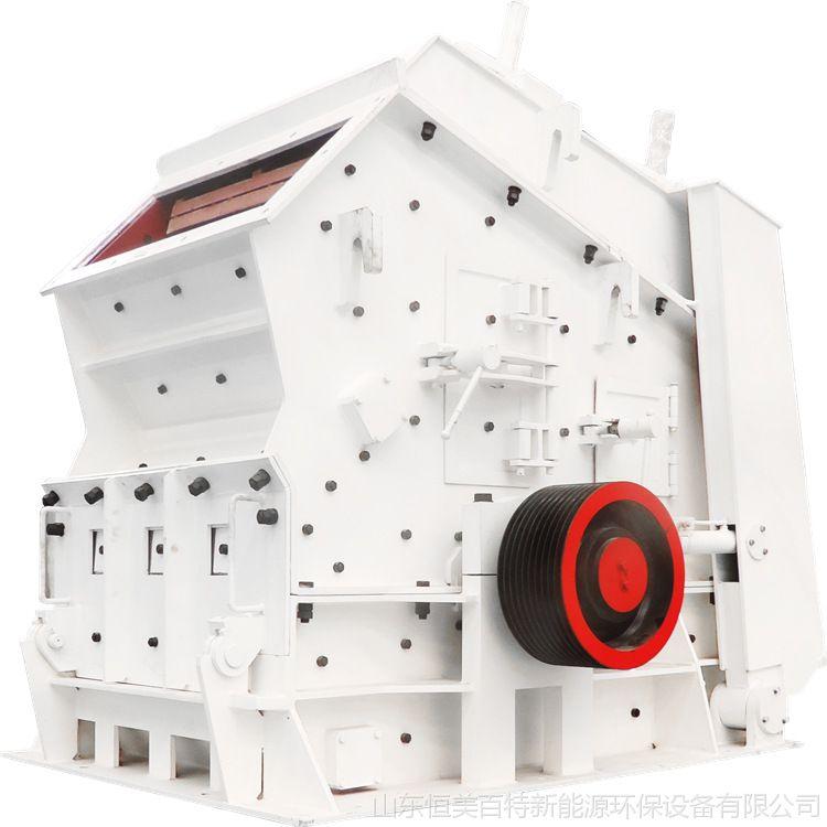 北京移动建筑垃圾破碎机厂家 石子石料嗑石机型号