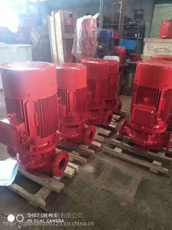 按泵房图纸设计安装消防泵XBD7.2/25-100L(W)立式消火栓泵选型/喷淋多级泵调试