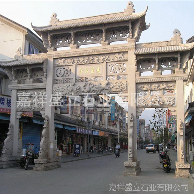 出售大型七楼石牌坊 广场寺庙仿古山门牌坊
