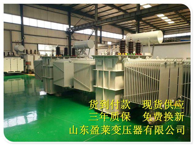 新闻:干式变压器/坡头区SCB11/SCB13/非晶合金型干式变压器实时报价