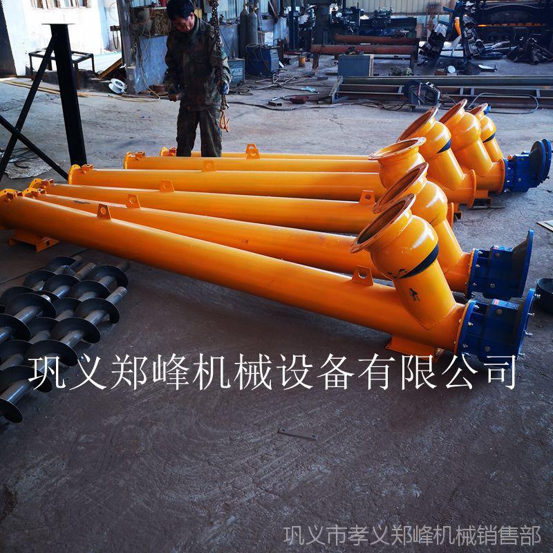 现货水泥螺旋输送泵 管式20°-50°蛟龙水泥输送机 可加工定制