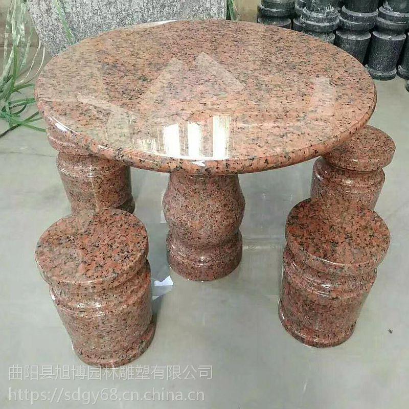 红色大理石石雕桌子石桌石凳庭院室内外石雕桌子圆桌批发零售