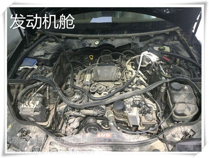 北京奔驰e280刹车失灵更换真空管维修图片