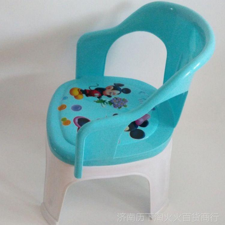 优质塑料宝宝靠背椅创意儿童椅塑料小椅子靠背儿童椅幼儿园塑料凳