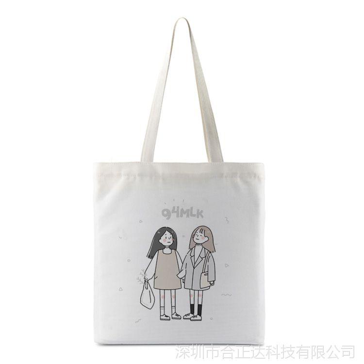 简约文艺插画帆布袋休闲女chic单肩包手提袋小清新定制折叠购物袋