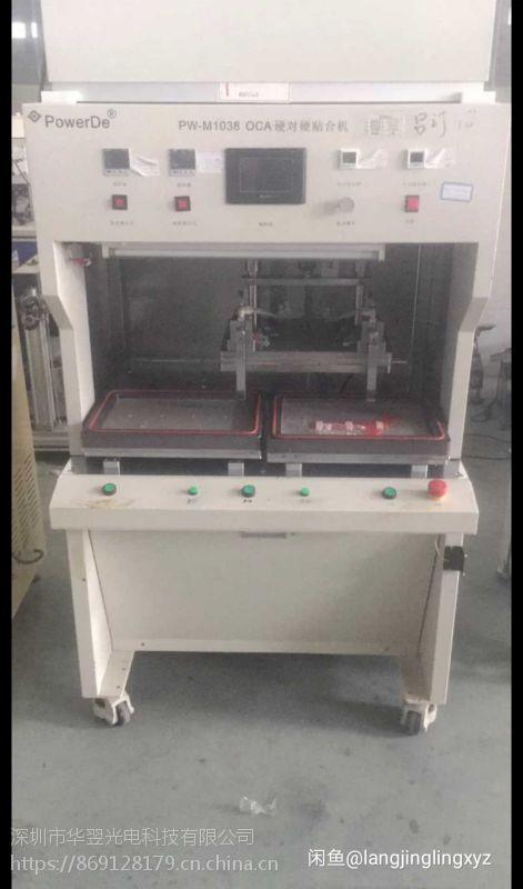 低价回收9成新多功能玻璃切割机