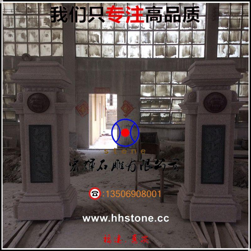 永定红大门柱(黄锈石门柱)定制