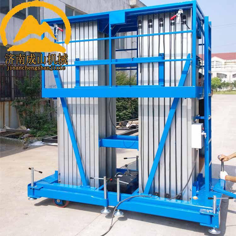 铝合金升降机操作与使用效果