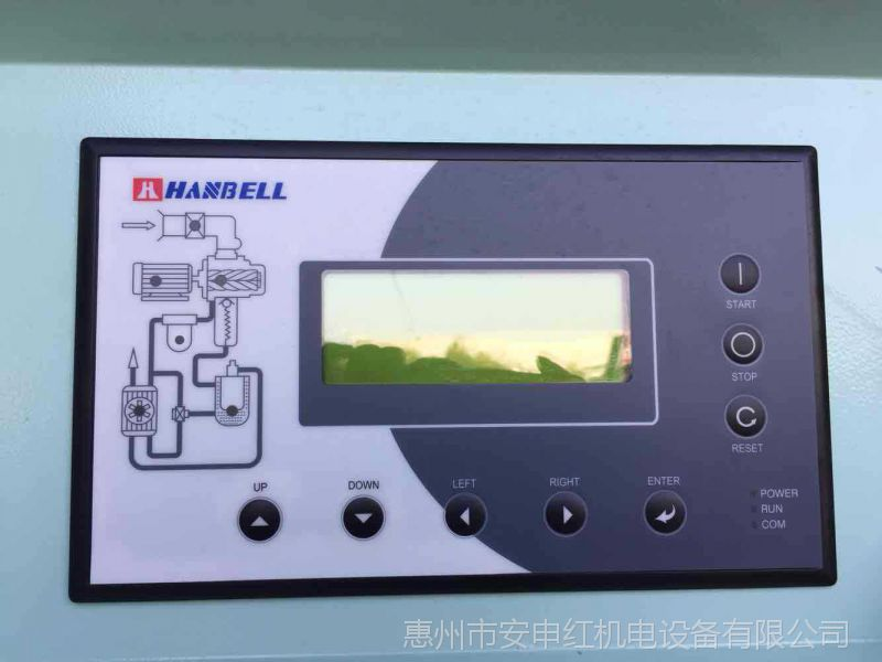 正品台湾汉钟30HP螺杆式空压机 控制面板维修压缩设备配件