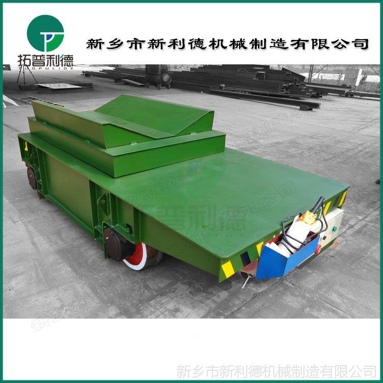 电动钢渣搬运车低压电动平板车新款搬运设备