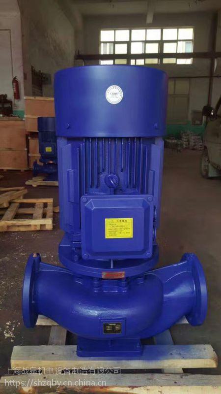 isg管道泵125-160IB-18.5KW,立式管道泵